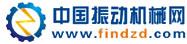 中国振动机械网